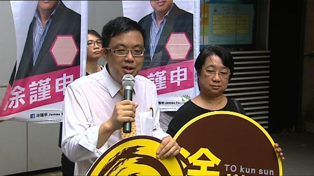 泛民5名單報名參選超區議席