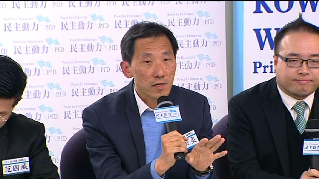 姚松炎認為政府不會取消其參選資格