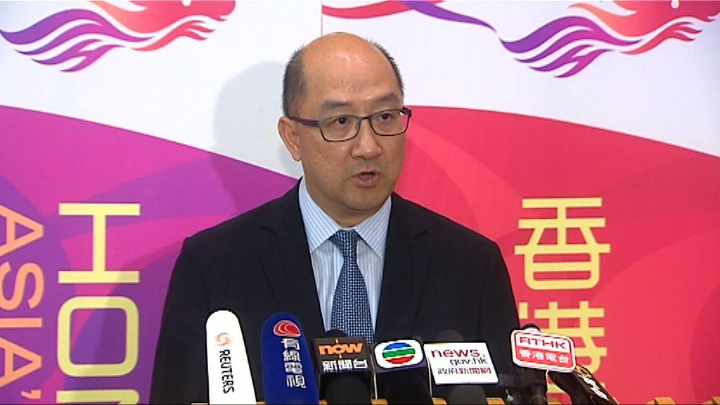 譚志源:投票人數創新高反映選民的重視