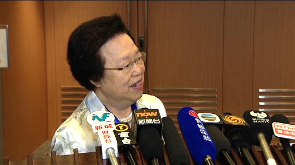 譚惠珠:立法會參選人確認書明確執行基本法
