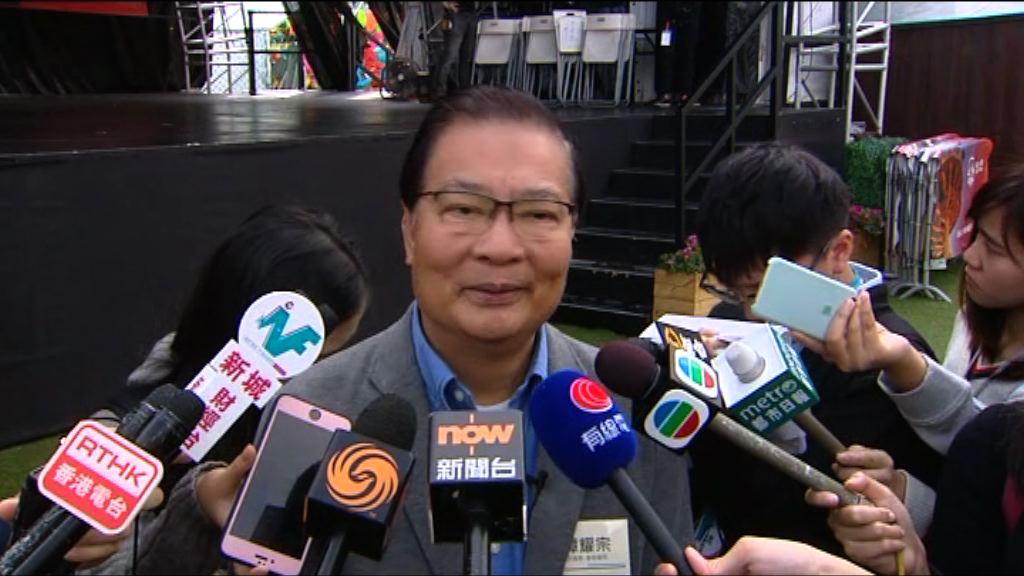 譚耀宗:兩前司長參選特首有競爭
