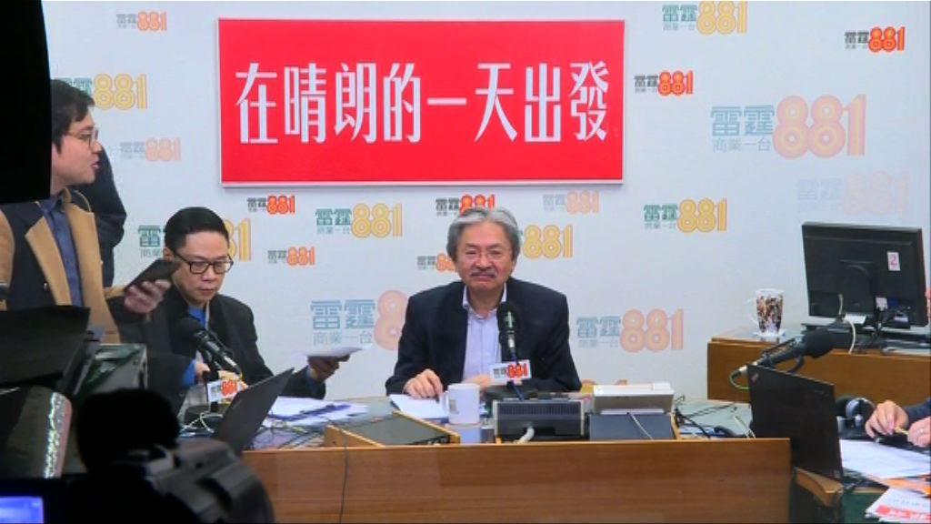 曾俊華:需正確向北京反映港人普選想法