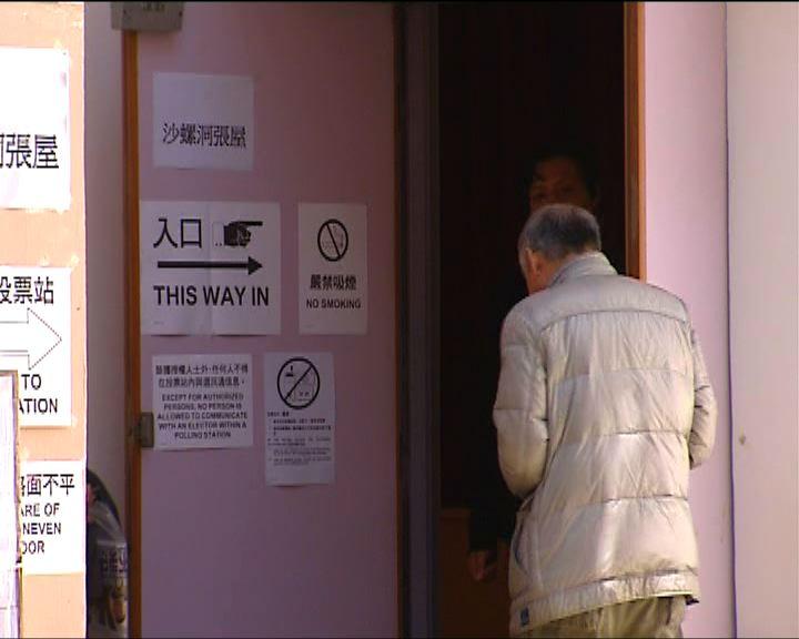 村代表選舉連續三個周日舉行