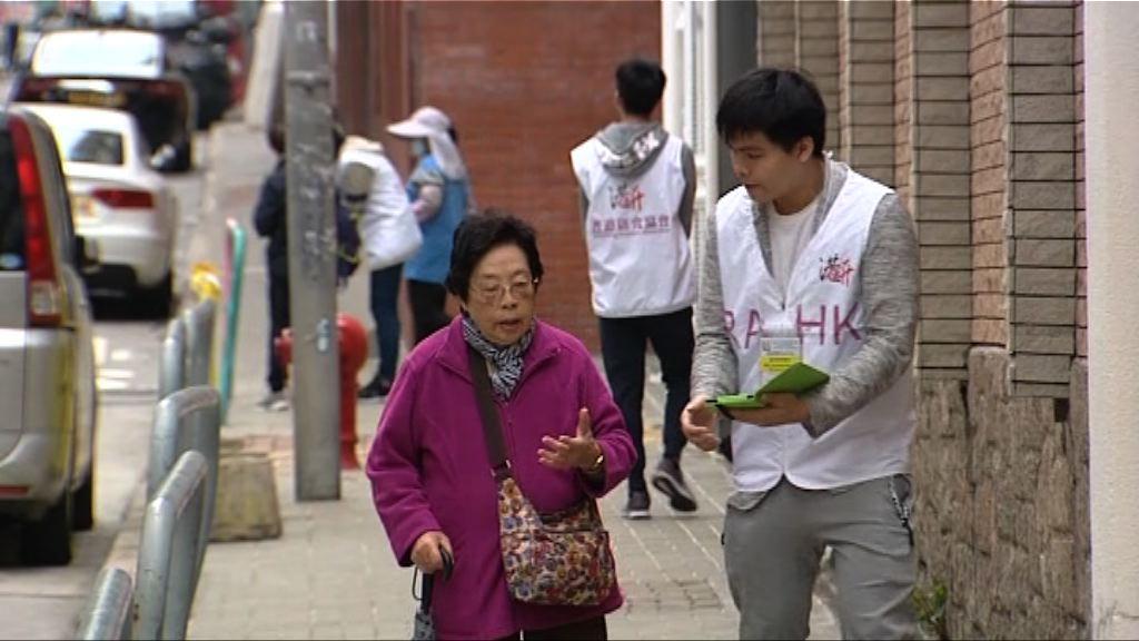 中西區補選 選民:應體諒區議員加入政府