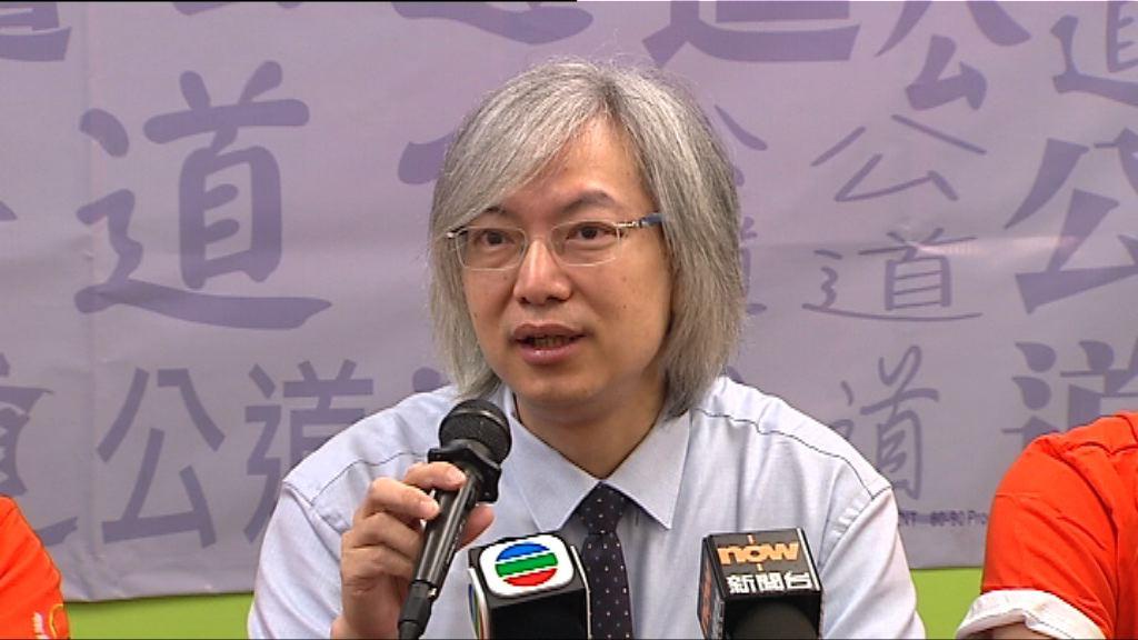 葉建忠將出選立法會社福界選舉