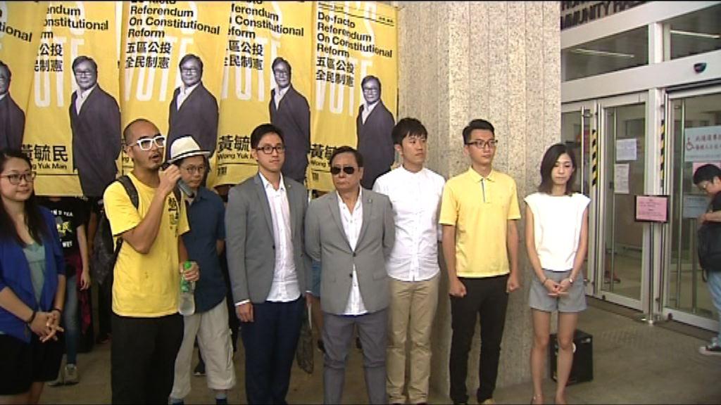 黃毓民參選九龍西 自製確認書