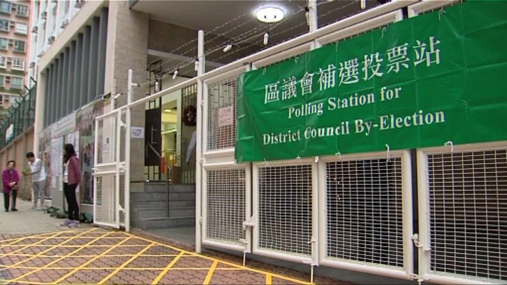 中西區區議會補選填兩空缺
