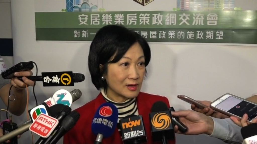 葉劉淑儀不點名指林鄭月娥取太多提名票