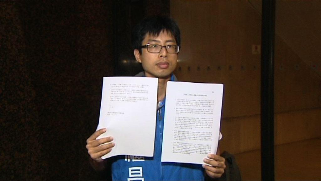 民進黨楊繼昌被取消參選資格