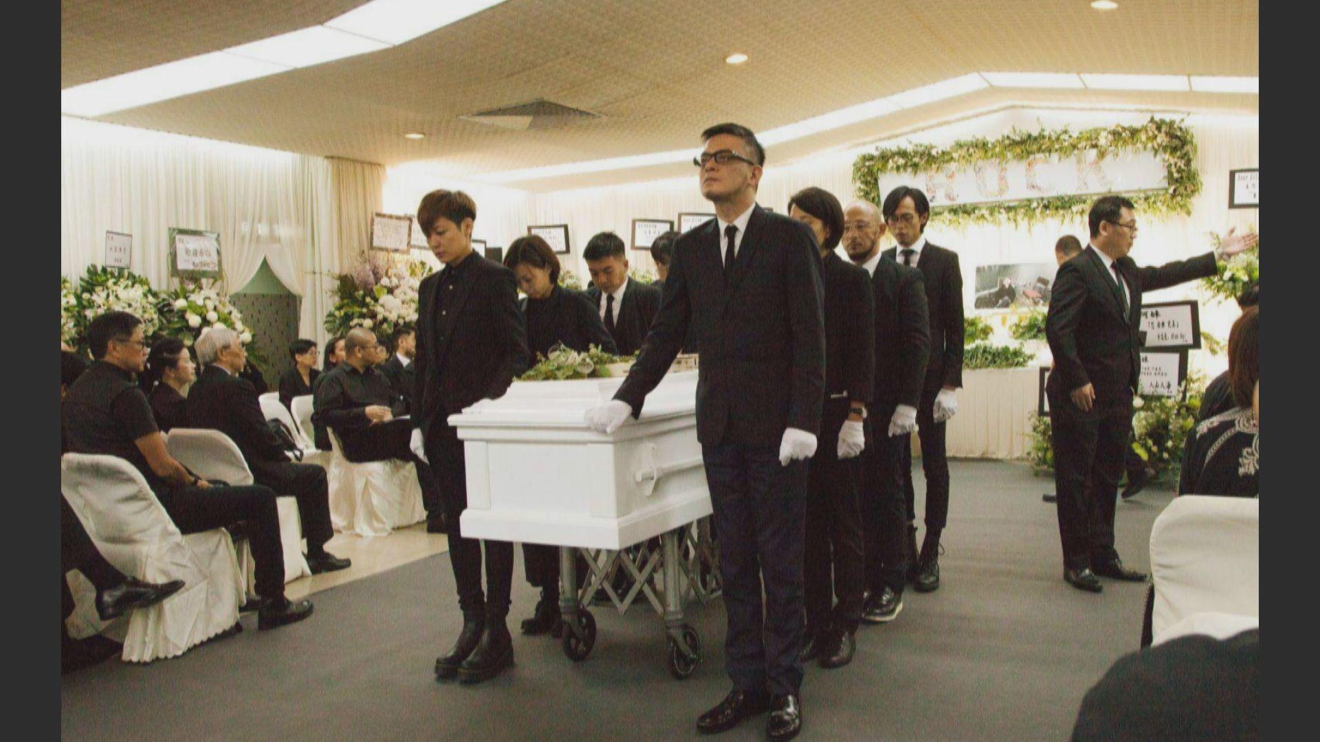歌手盧凱彤早上出殯