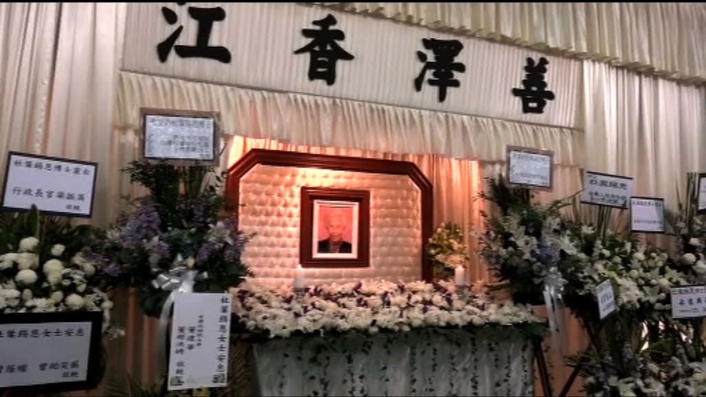 杜葉錫恩世界殯儀館設靈