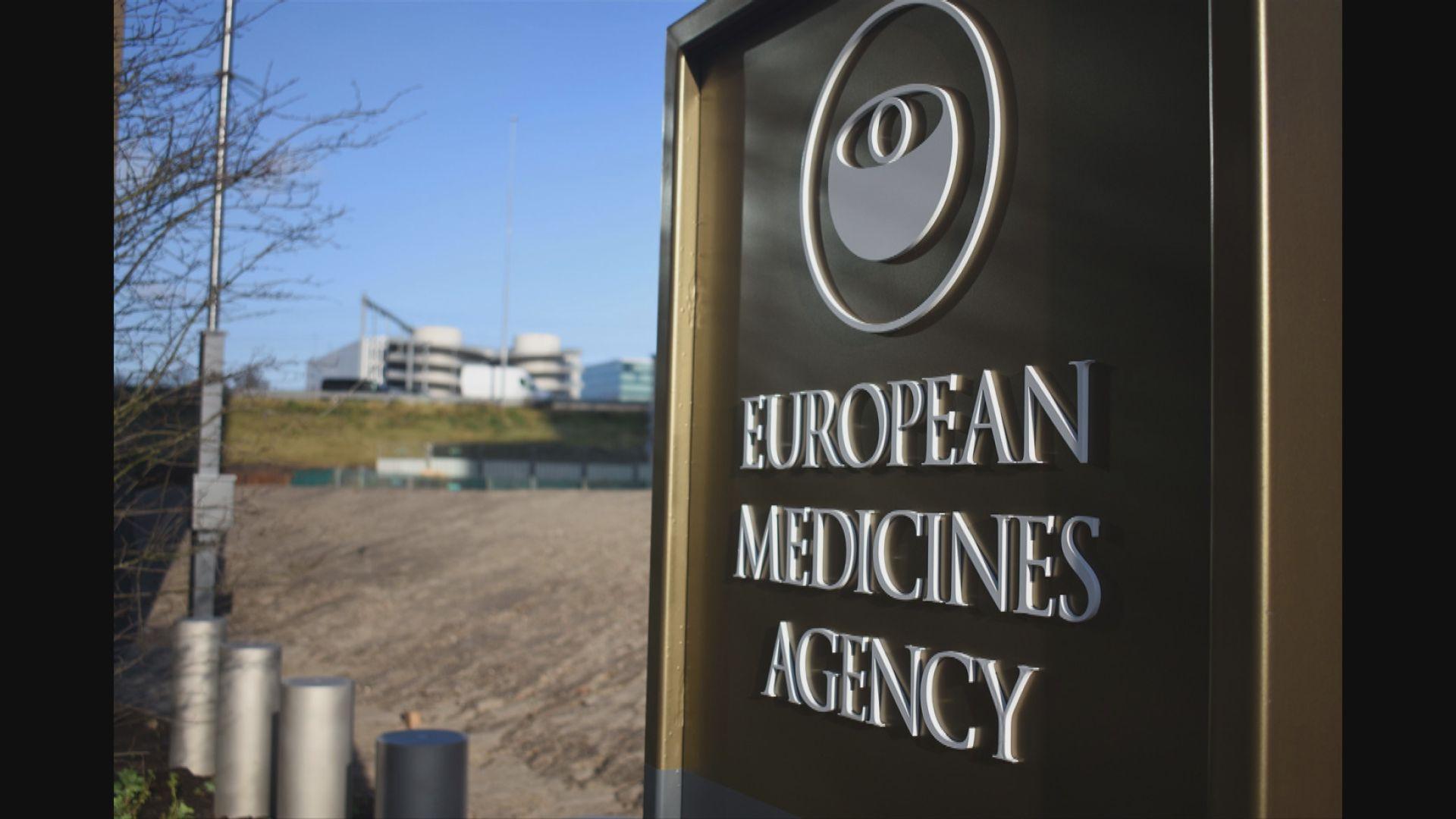 歐洲藥品管理局最快周三就阿斯利康疫苗舉行記者會