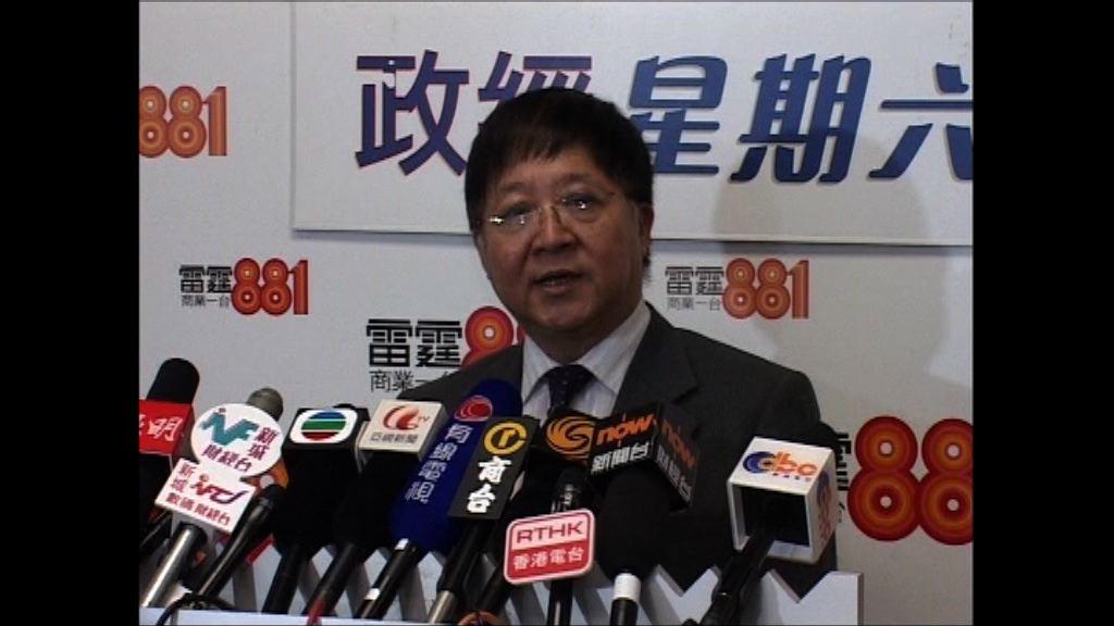 陳章明接替周一嶽任平機會主席