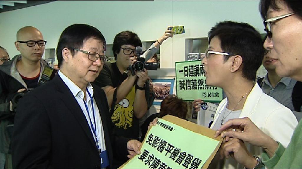 工黨及民主黨要求陳章明下台