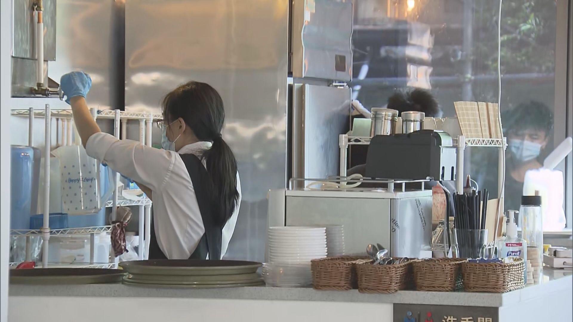 新一批保就業僱主名單涉補貼額約13.6億元