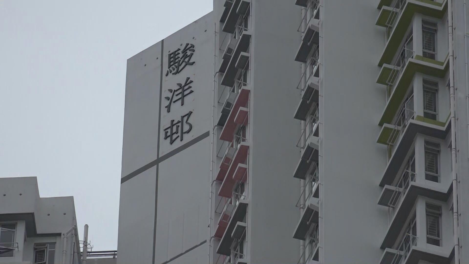 駿洋邨第一至第三座住戶將再次獲發6000元特惠金