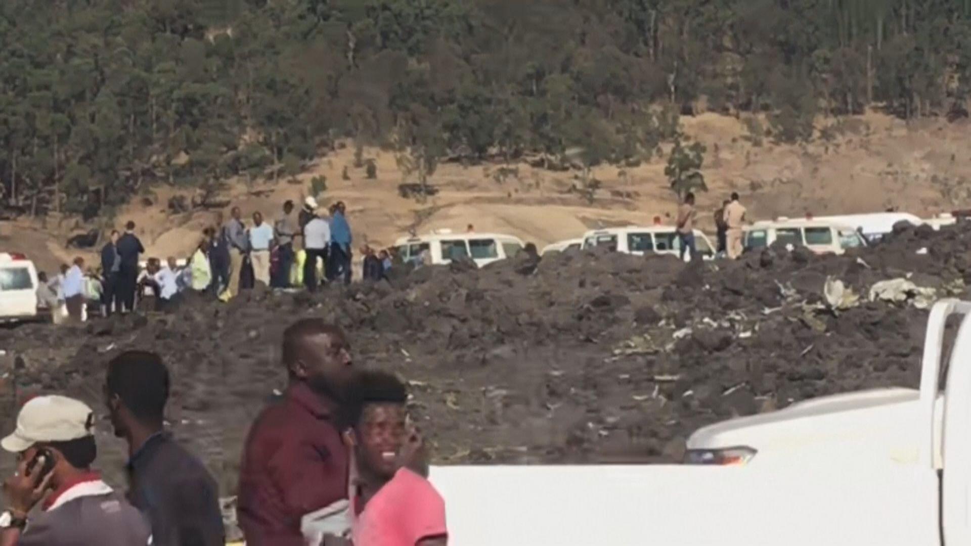 埃塞俄比亞航空客機墜毀 機上共八名中國旅客