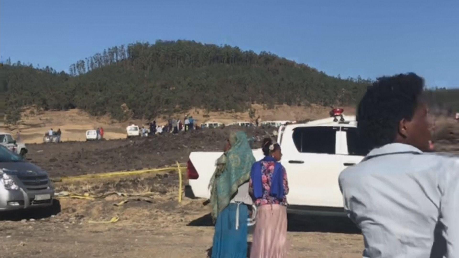 埃塞俄比亞航空客機墜毀前機師曾要求折返