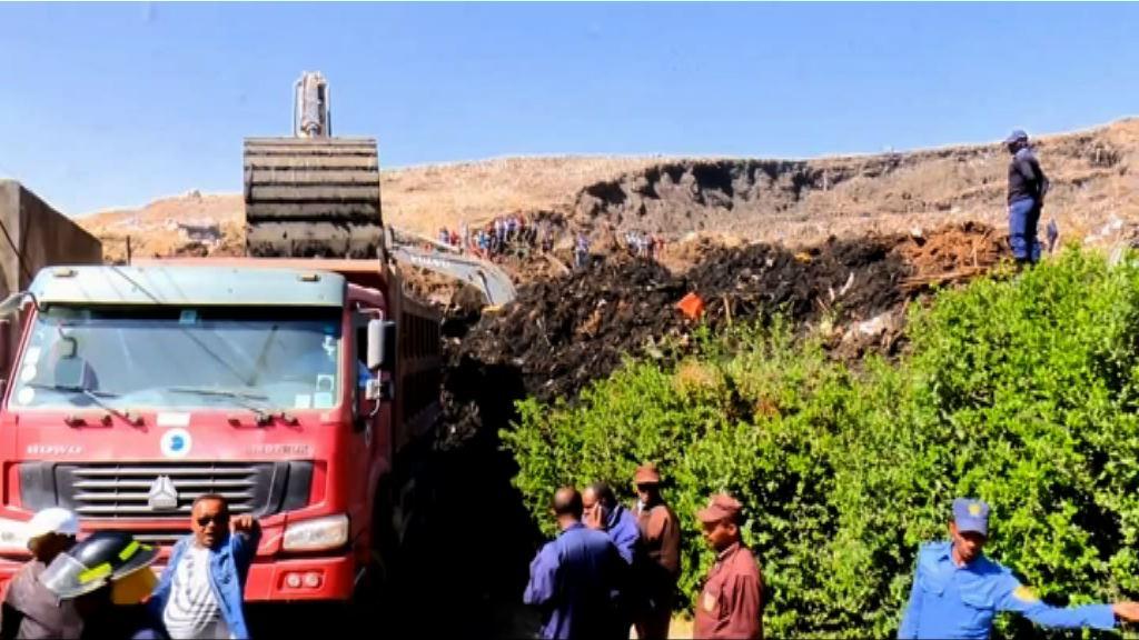 埃塞俄比亞垃圾山倒塌釀數十死