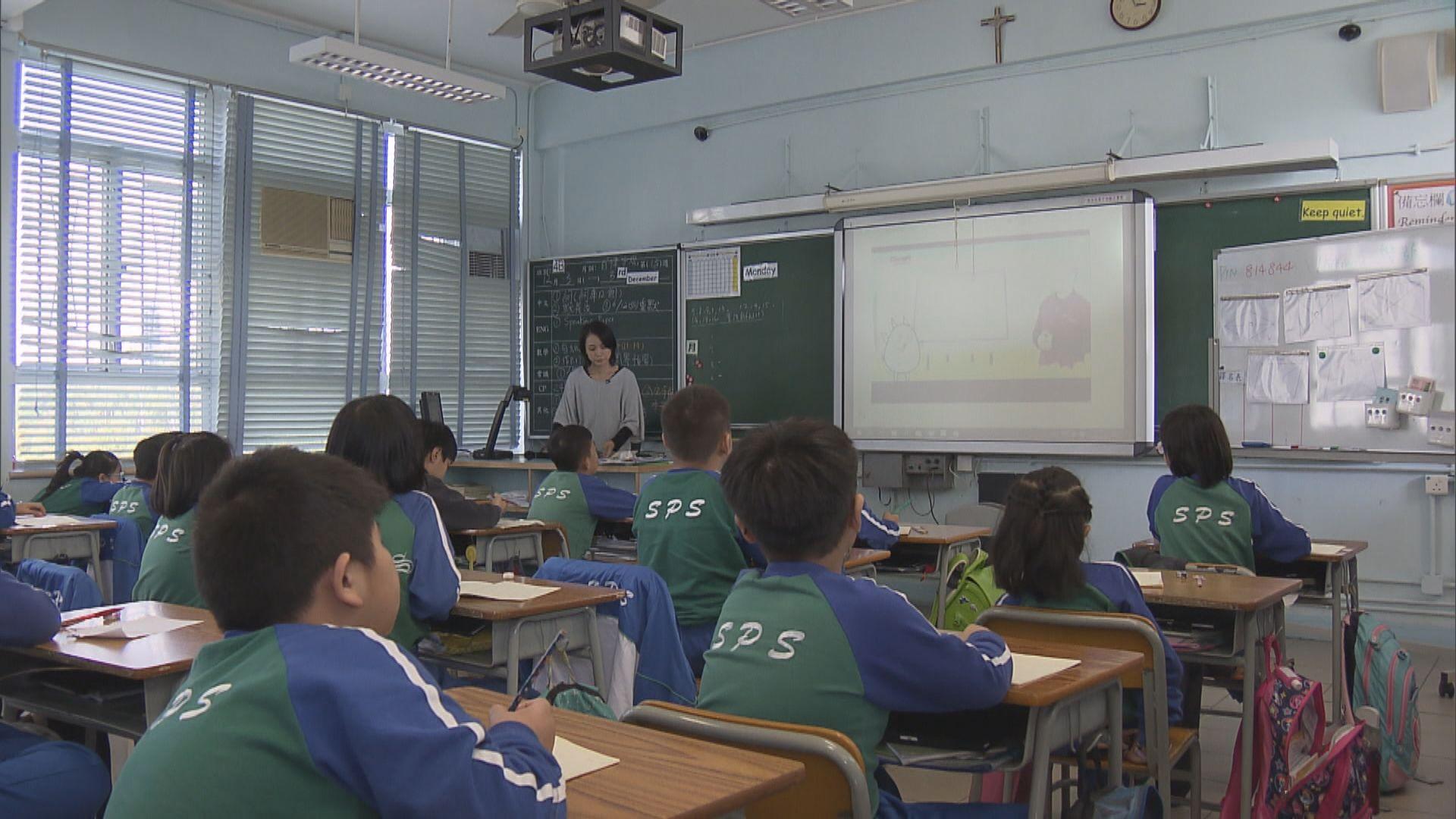 有學校稱教育電視不合時宜寧願自製教材