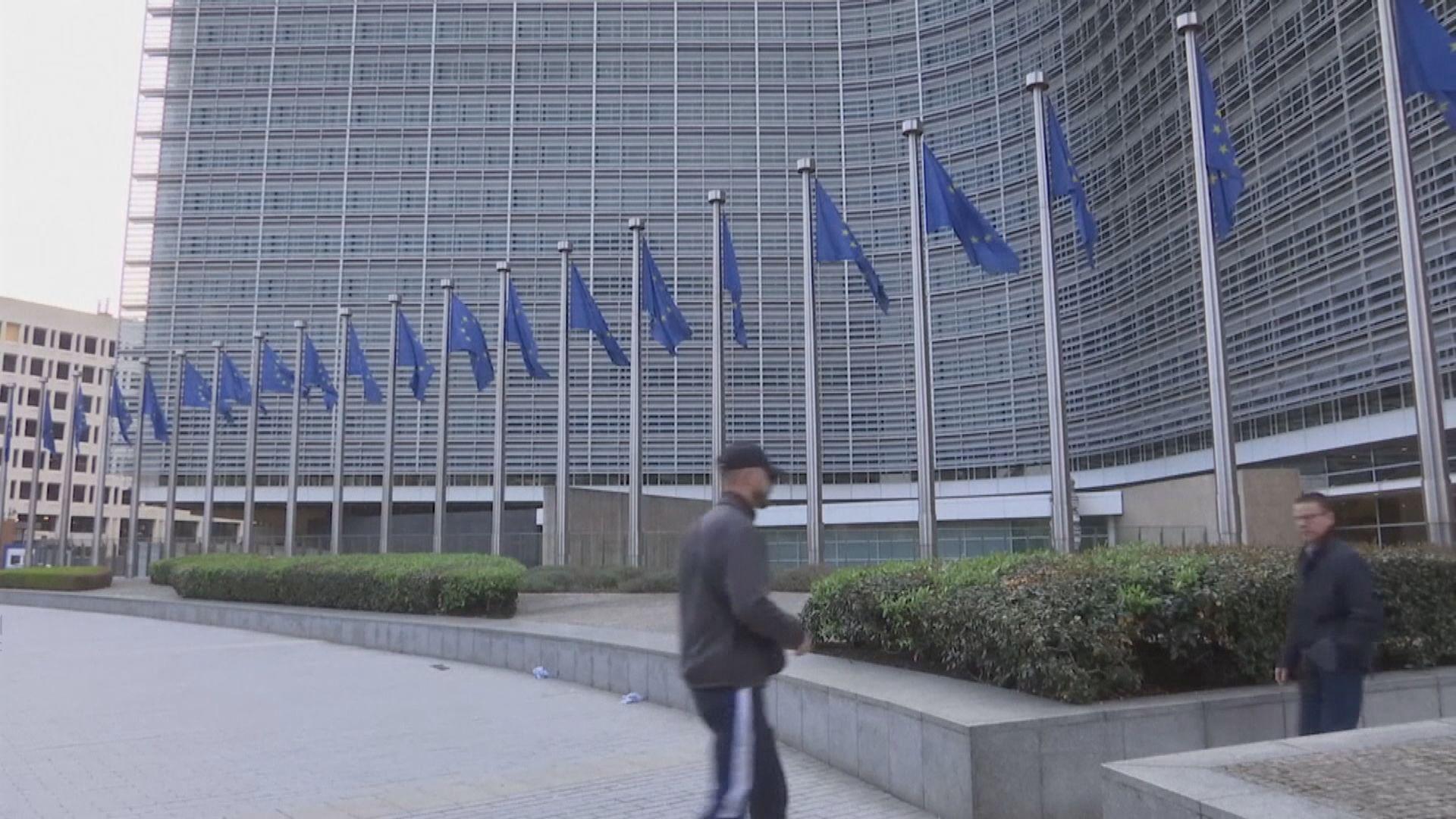 歐盟不點名指華為5G安全風險增加