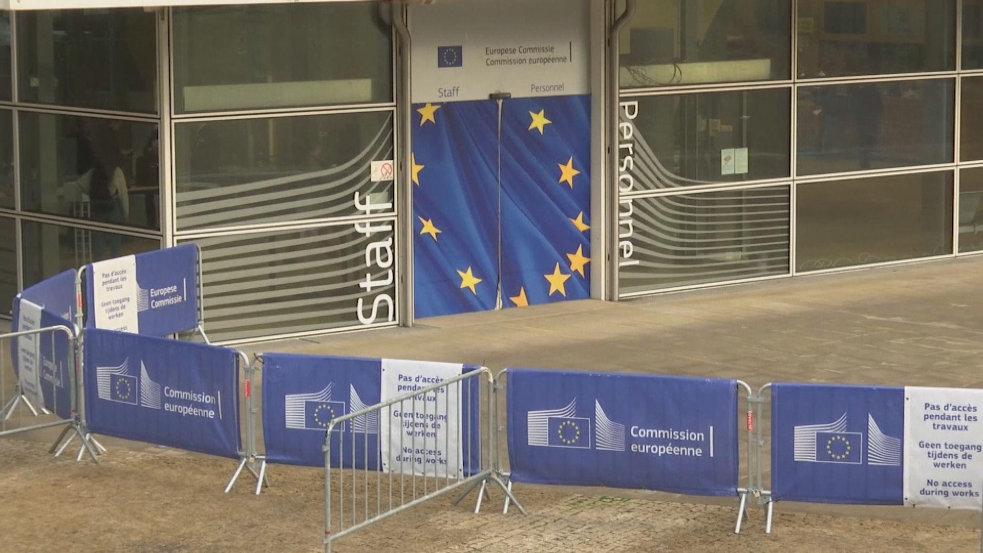 歐盟據報尋求與台灣建立更緊密貿易關係