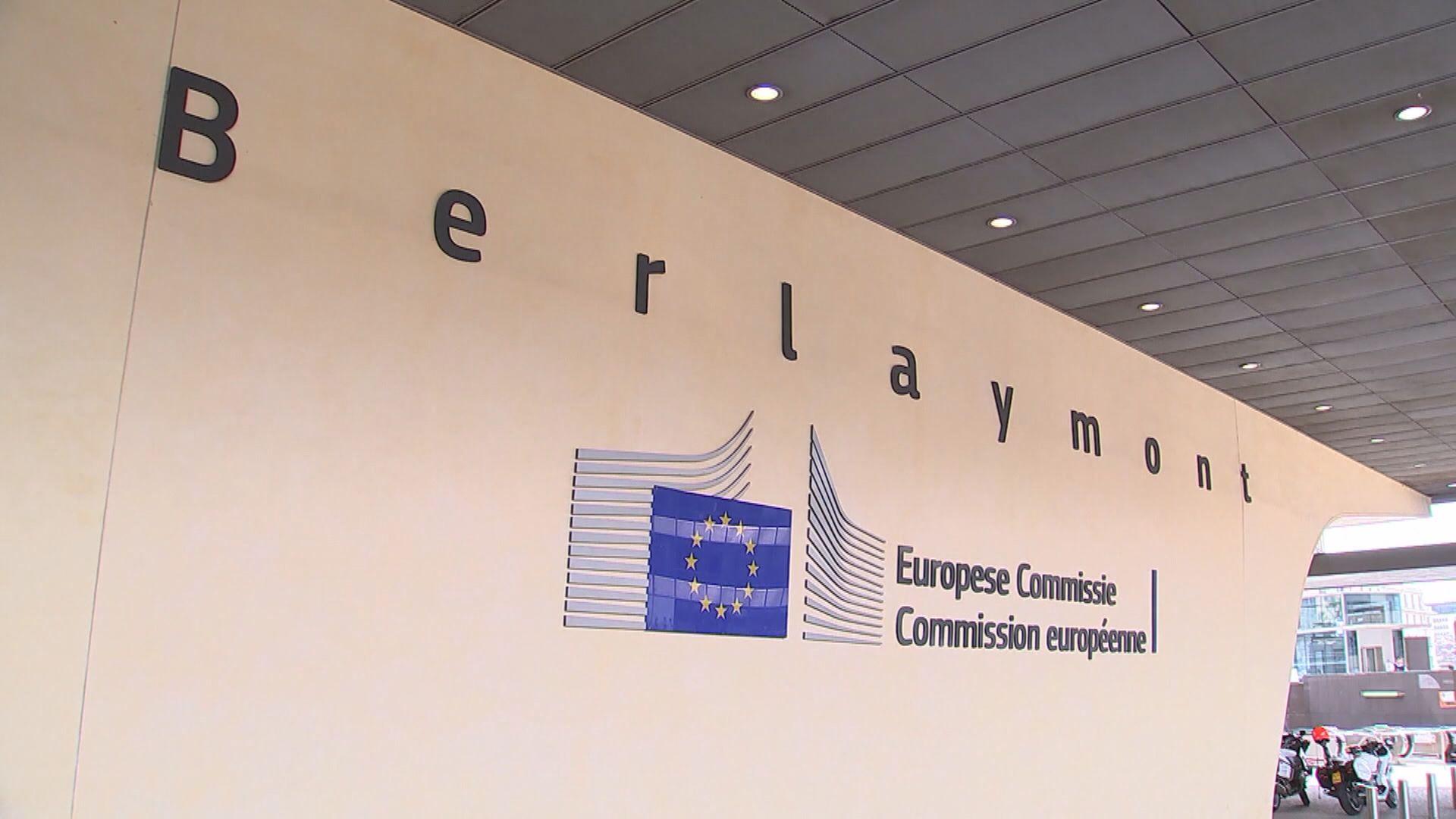 歐盟將就北愛問題提出新方案