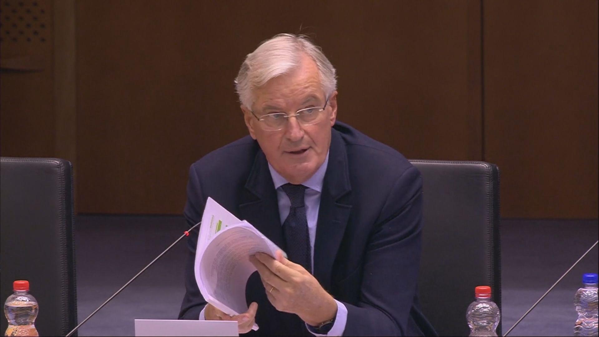 歐盟談判代表指英國脫歐協議近在眼前