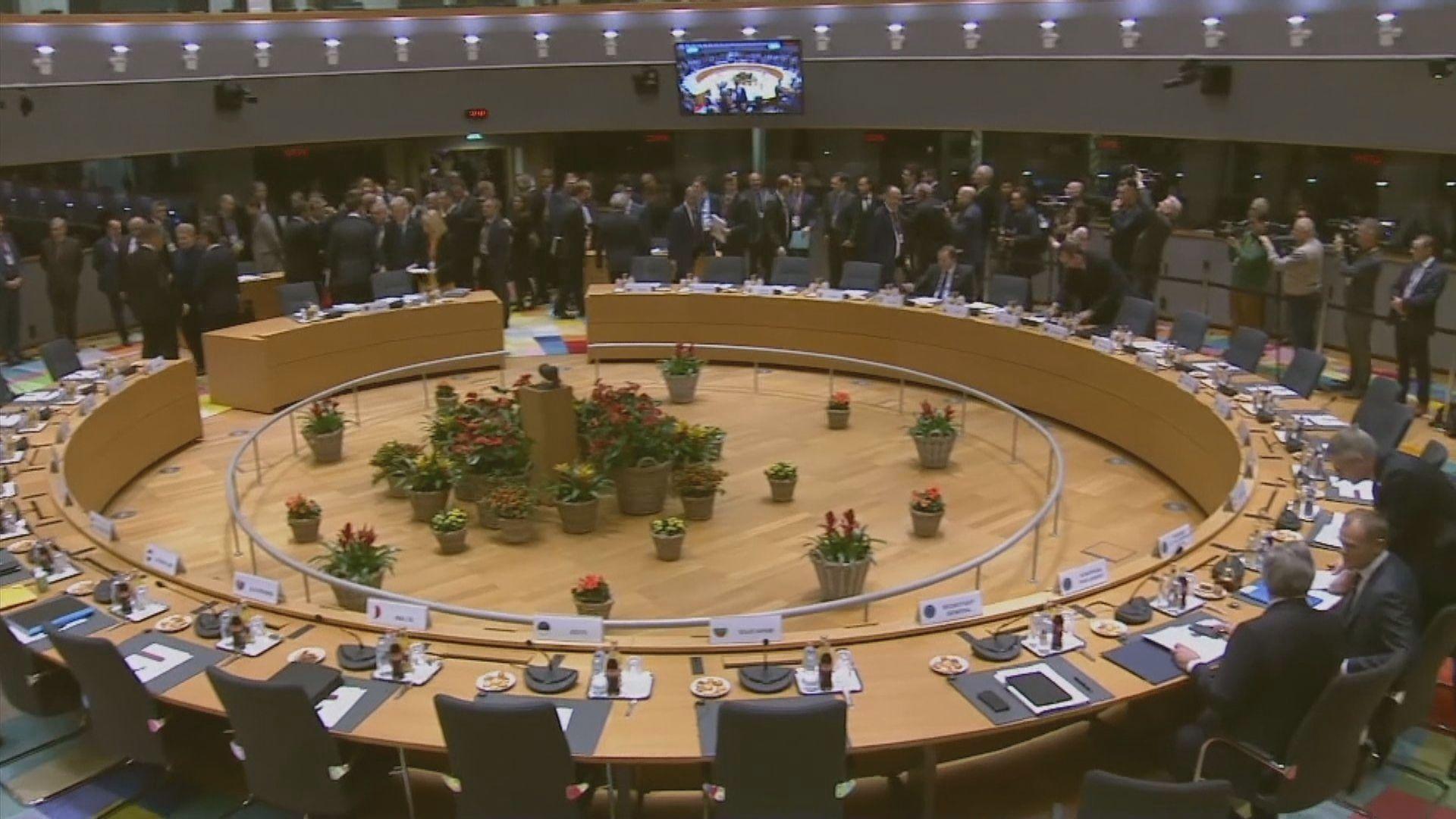 歐盟特別峰會確認英國脫歐協議