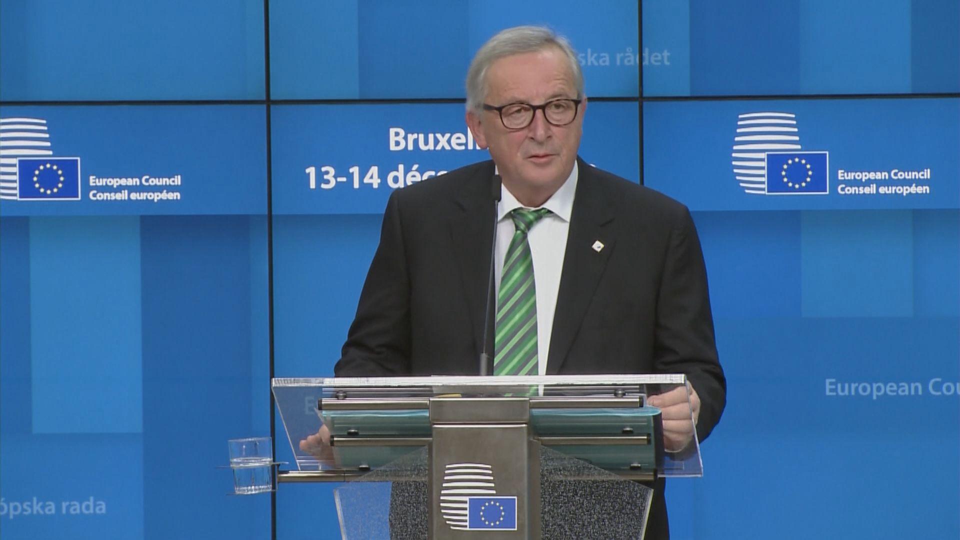 歐盟承諾英脫歐後盡快落實貿易協議