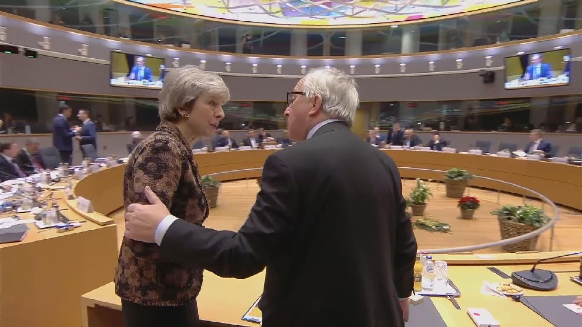 文翠珊促歐盟作進一步承諾