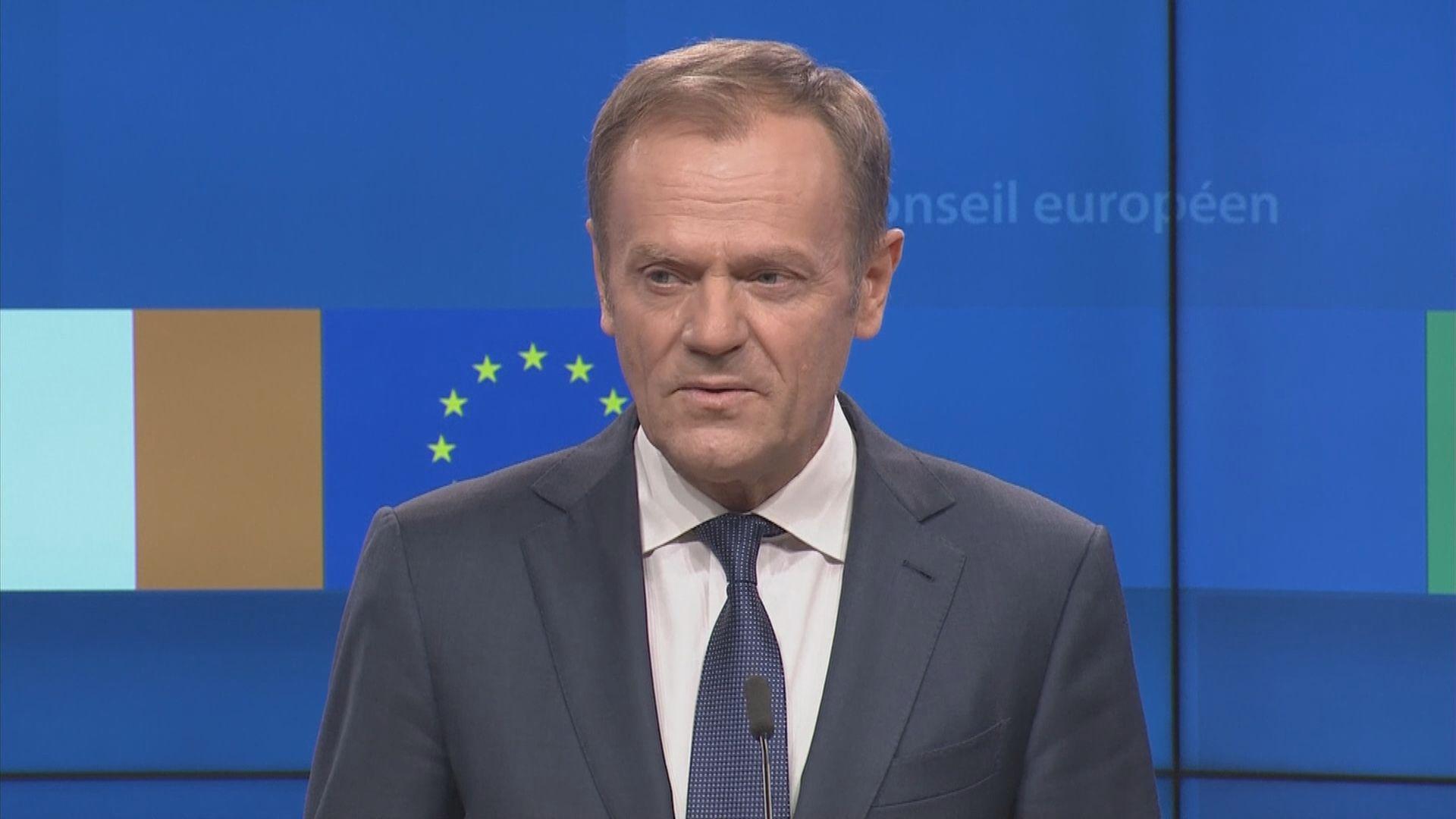 歐盟重申不會重新談判脫歐協議
