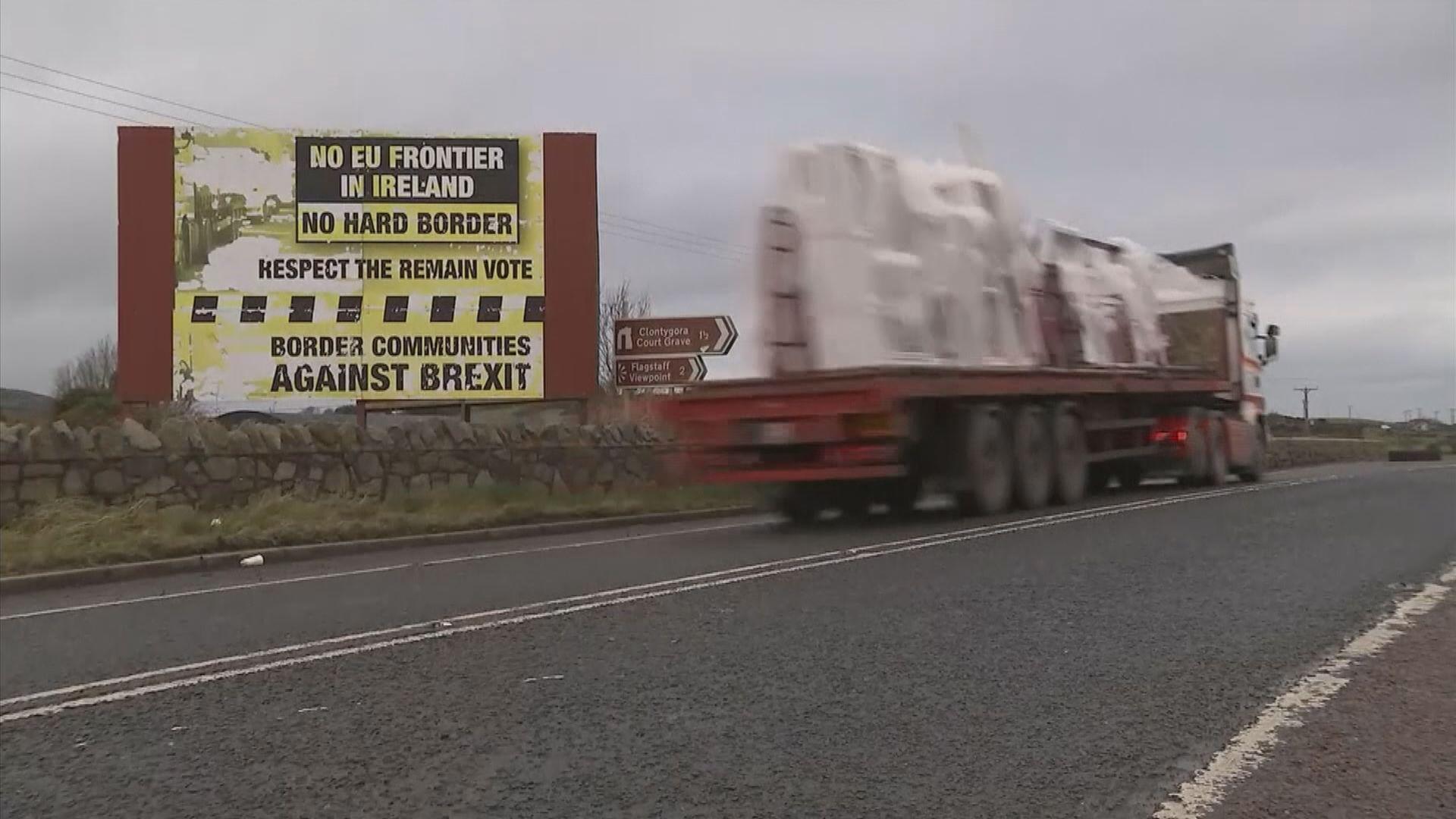 歐盟確認北愛邊境保險方案無可替代