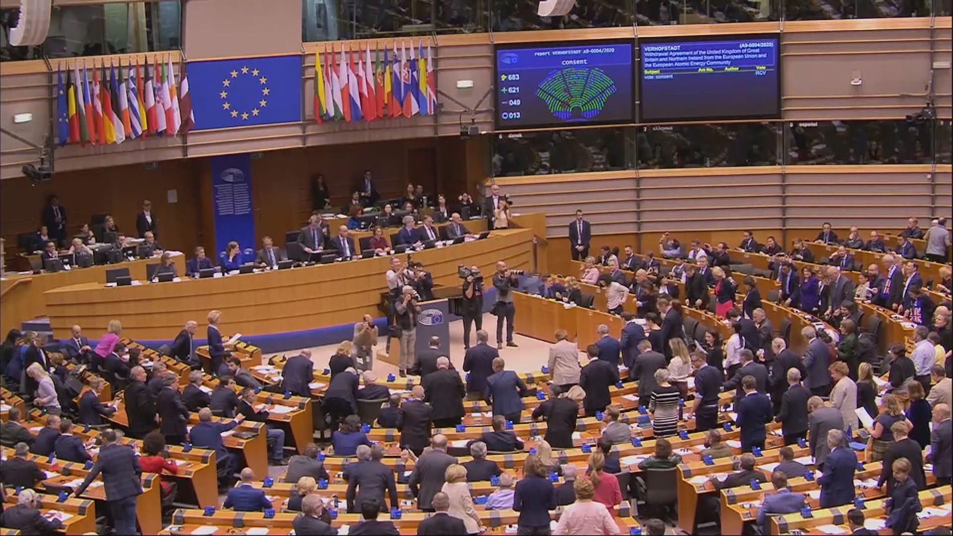 歐洲議會通過英脫歐協議 將展開未來合作關係談判
