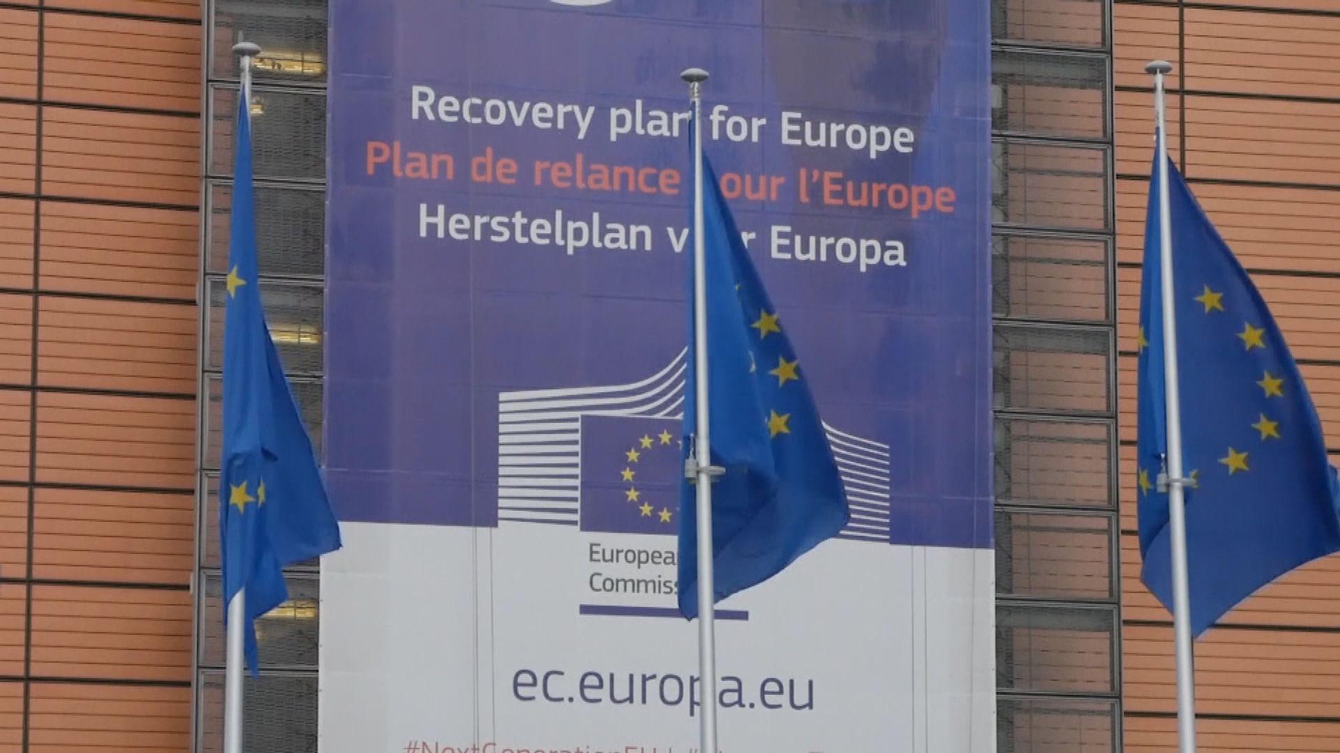 歐盟同意元旦起臨時執行與英國貿易協議