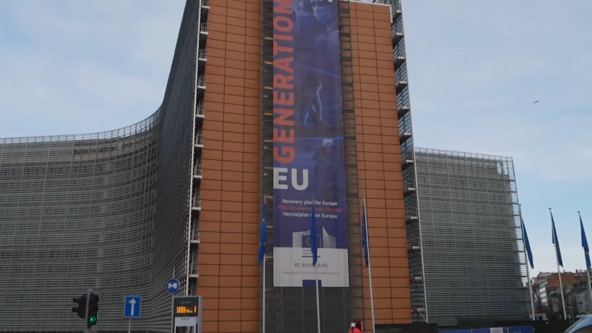 報道指歐盟將就新疆人權制裁四名中方官員