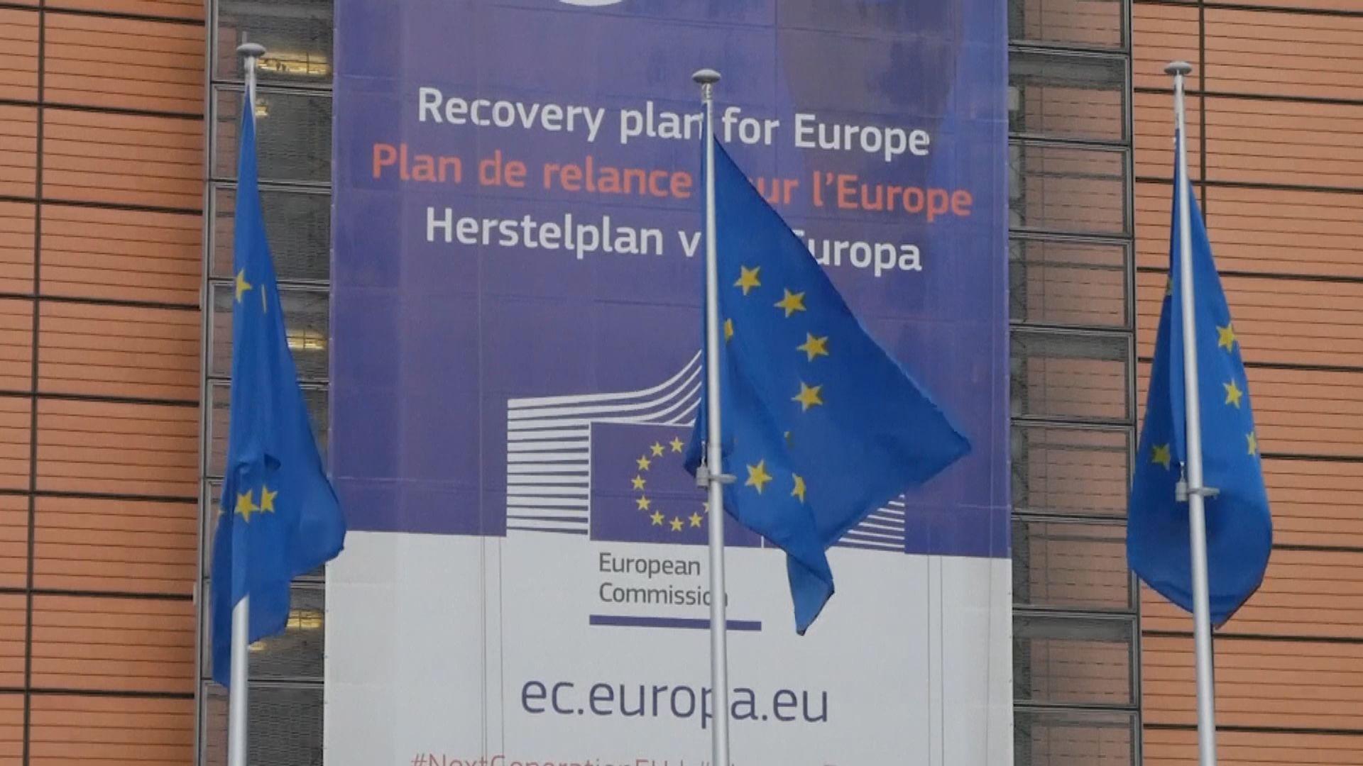 歐洲議會今表決議案凍結中歐投資協定 料會獲通過