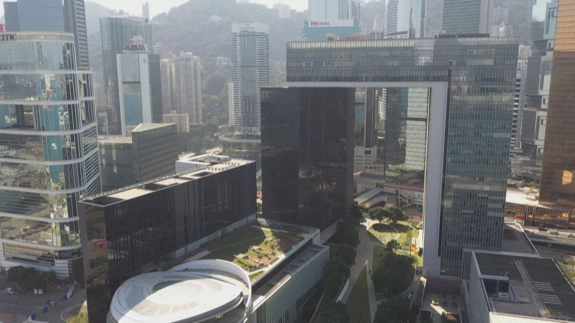 中方反對歐盟對香港正當立法行為指手劃腳