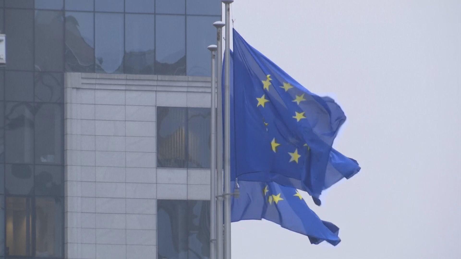 歐盟推遲數碼稅計劃 專注全球最低企業稅稅率協議