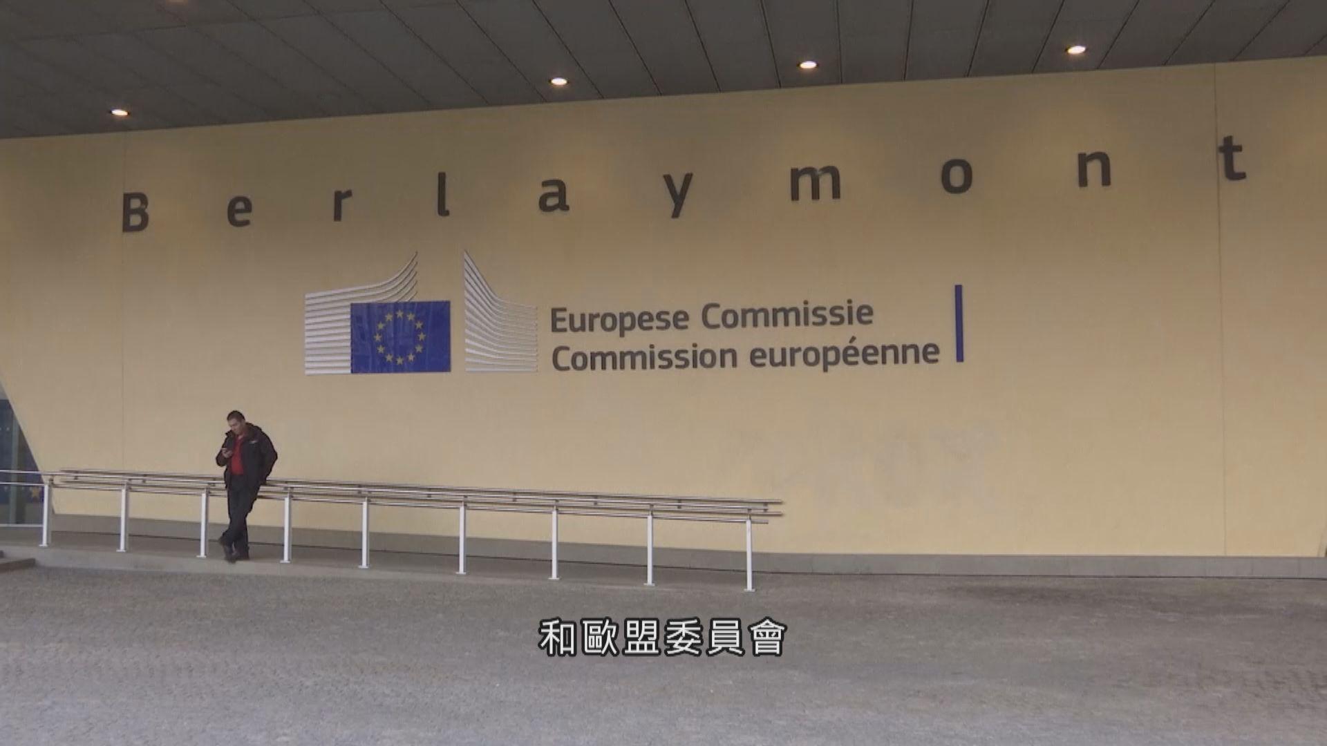 政治力量「碎片化」加劇 歐盟前景更混亂