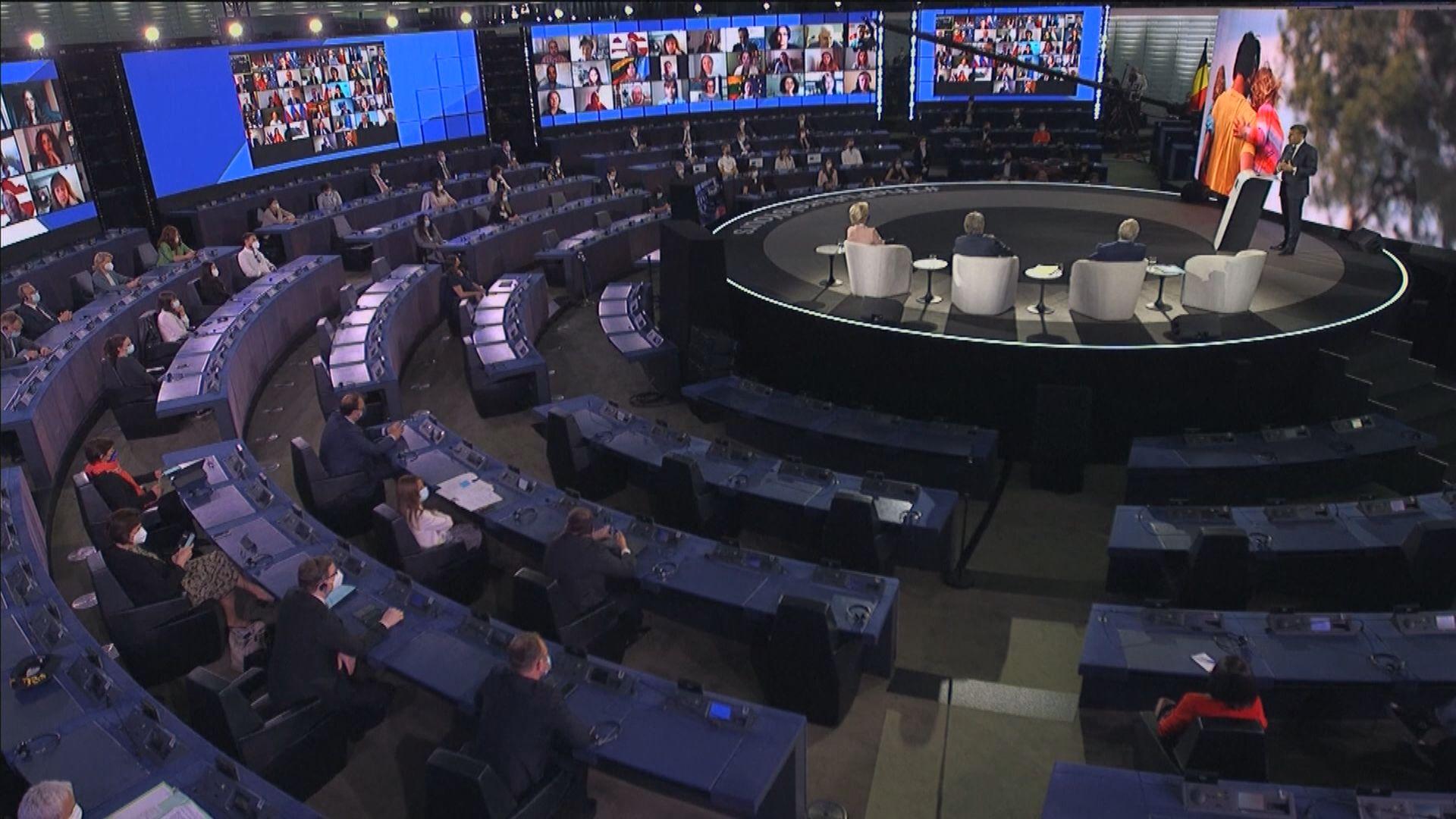 歐洲未來大會召開為期一年廣泛公民諮詢