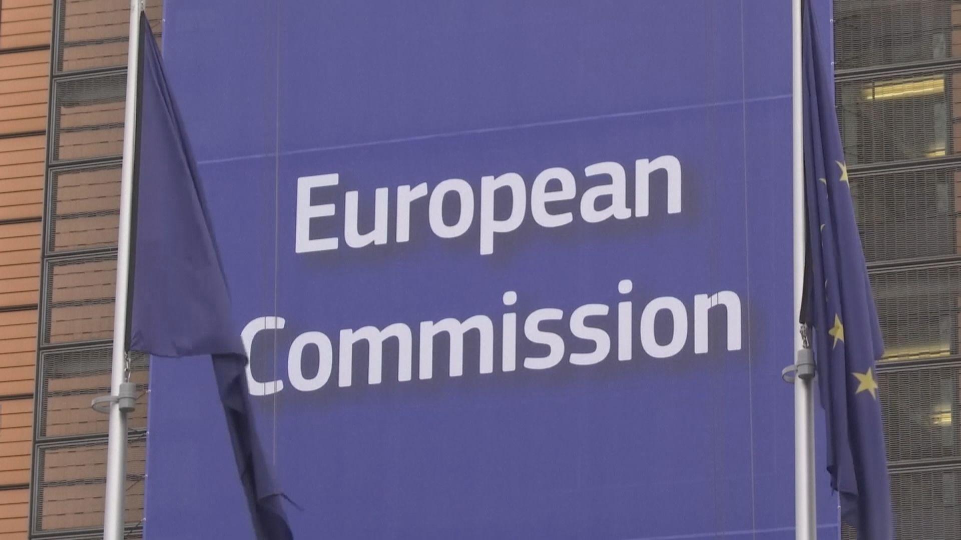 歐盟疑遭黑客入侵逾千份外交電文外洩