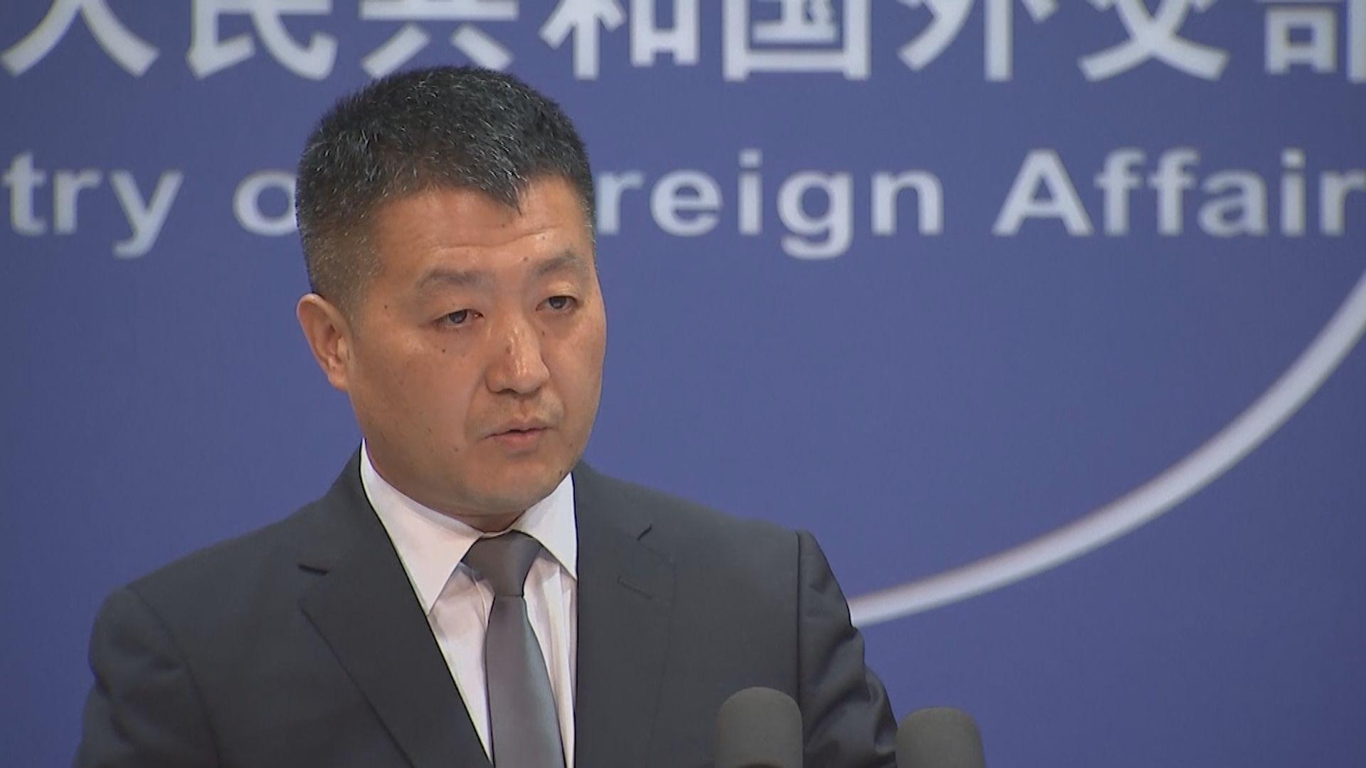 外交部批歐洲議會無權干涉香港事務