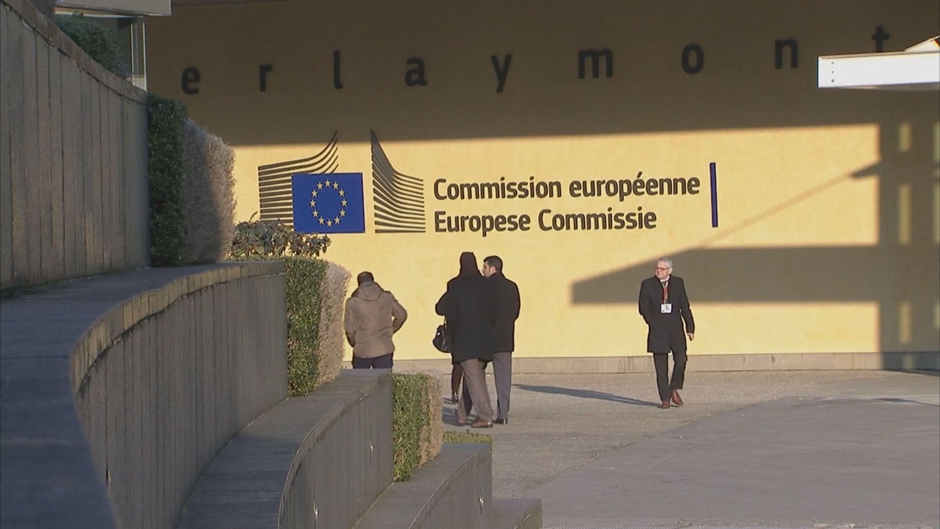 歐盟外長將召開會議商討香港最新形勢