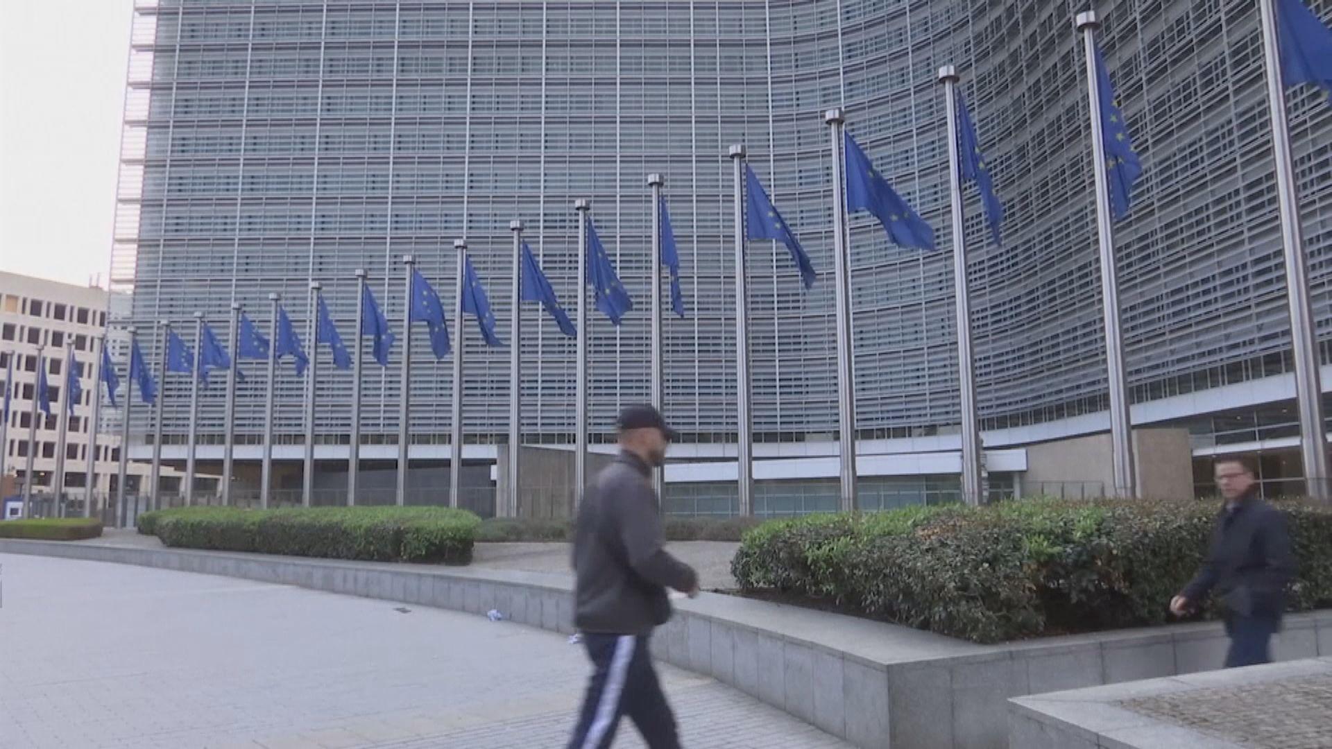 歐盟據報限制鎮壓及監視技術出口香港