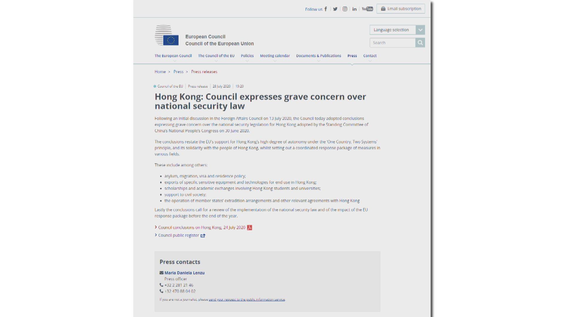 歐盟決定限制對港出口敏感技術