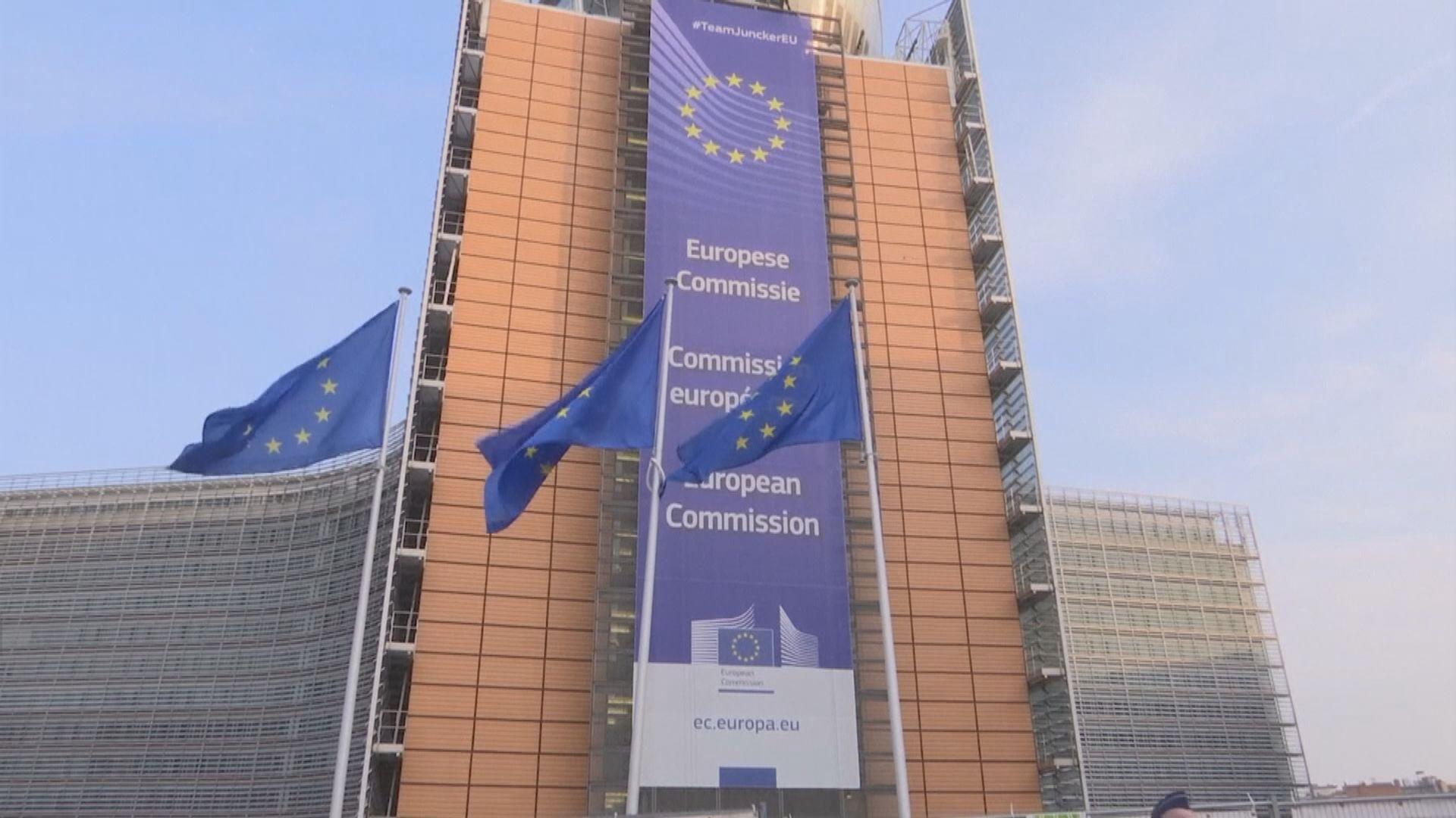 歐盟籲港府重新考慮推遲立會選舉決定 中國駐歐盟使團:港府決定合情合理合法