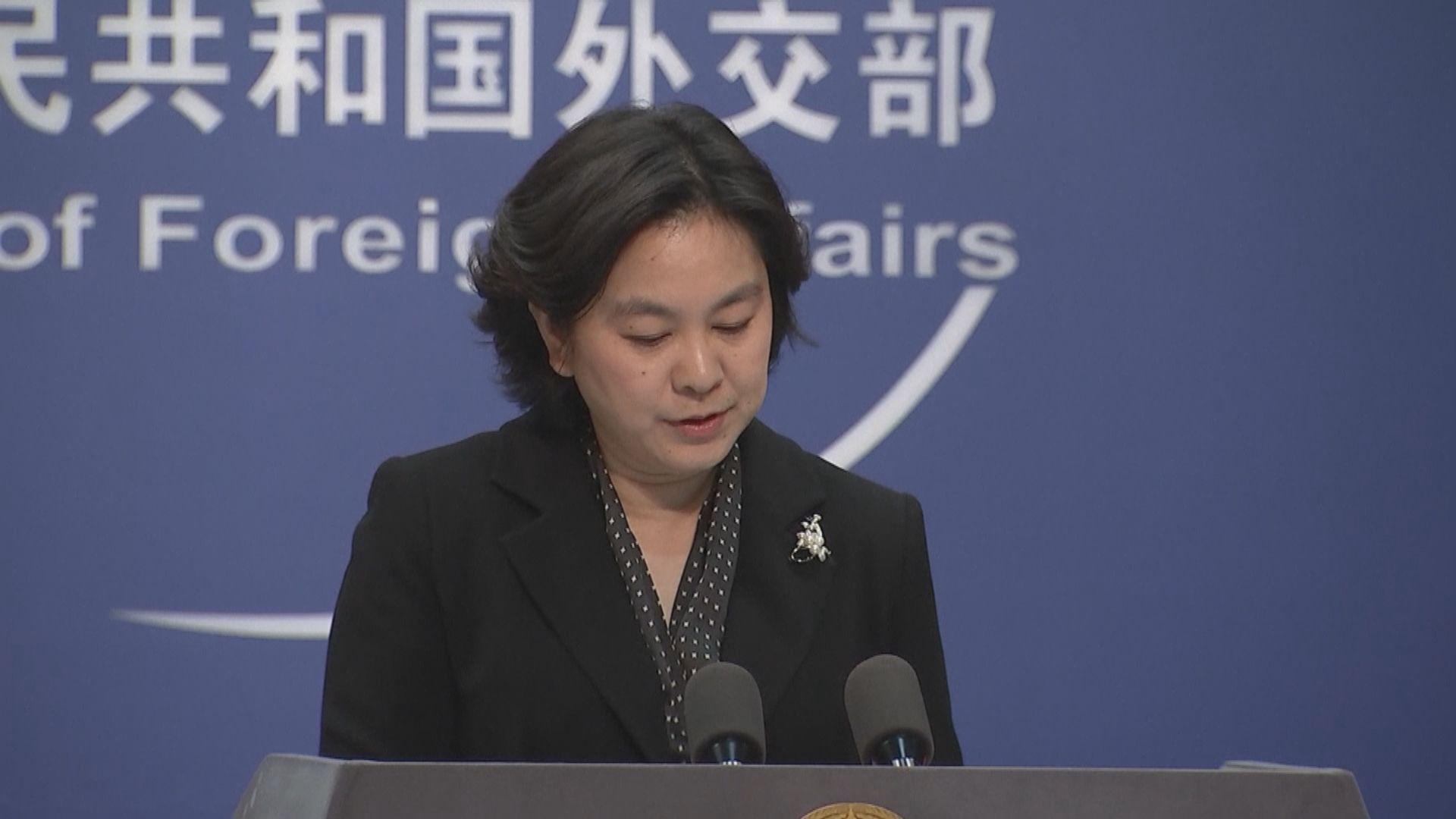 中方反對歐洲議會通過涉港決議 促停止充當「人權教師爺」