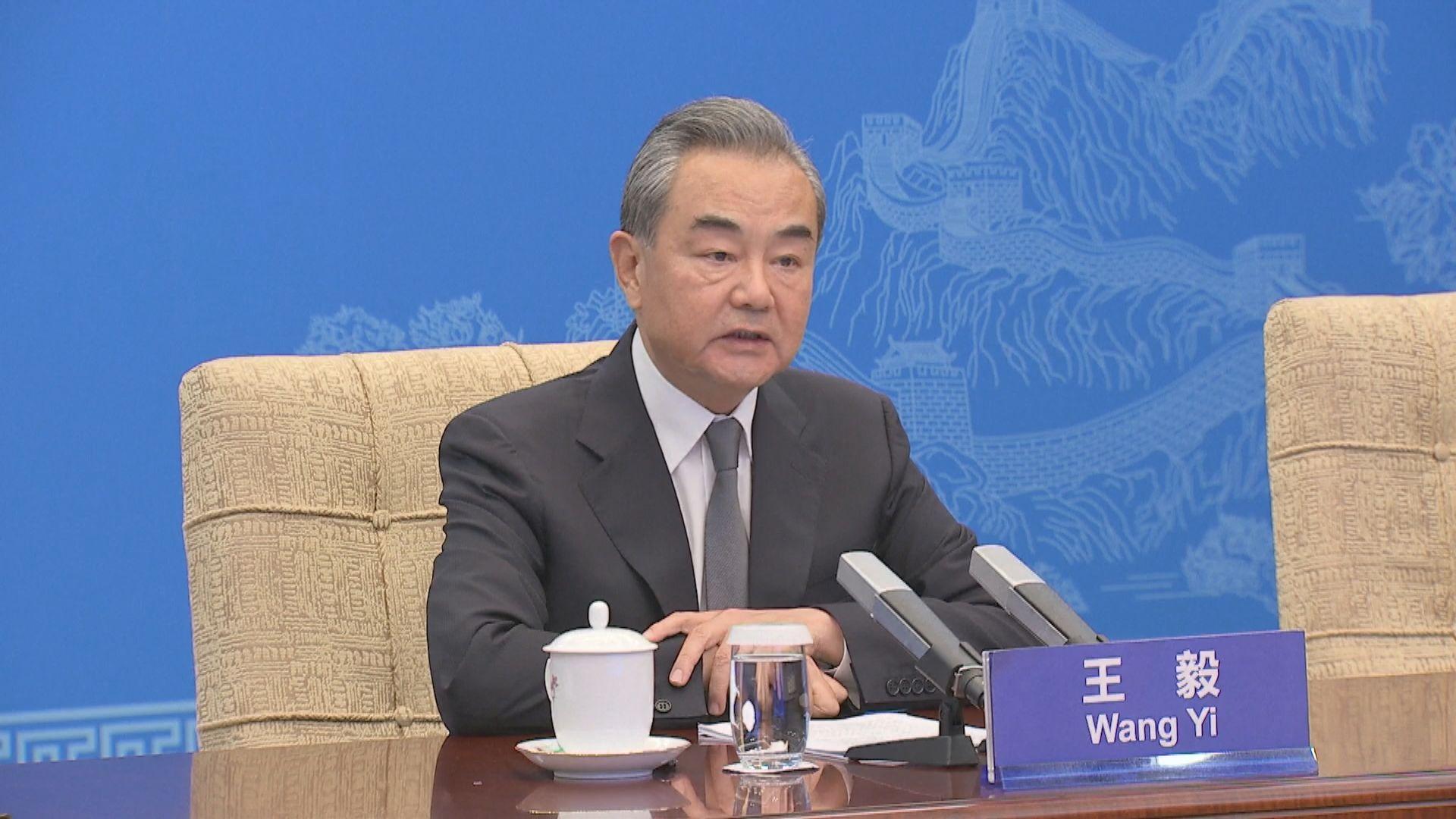 王毅:中國與歐盟唯一恰當定位是全面戰略夥伴