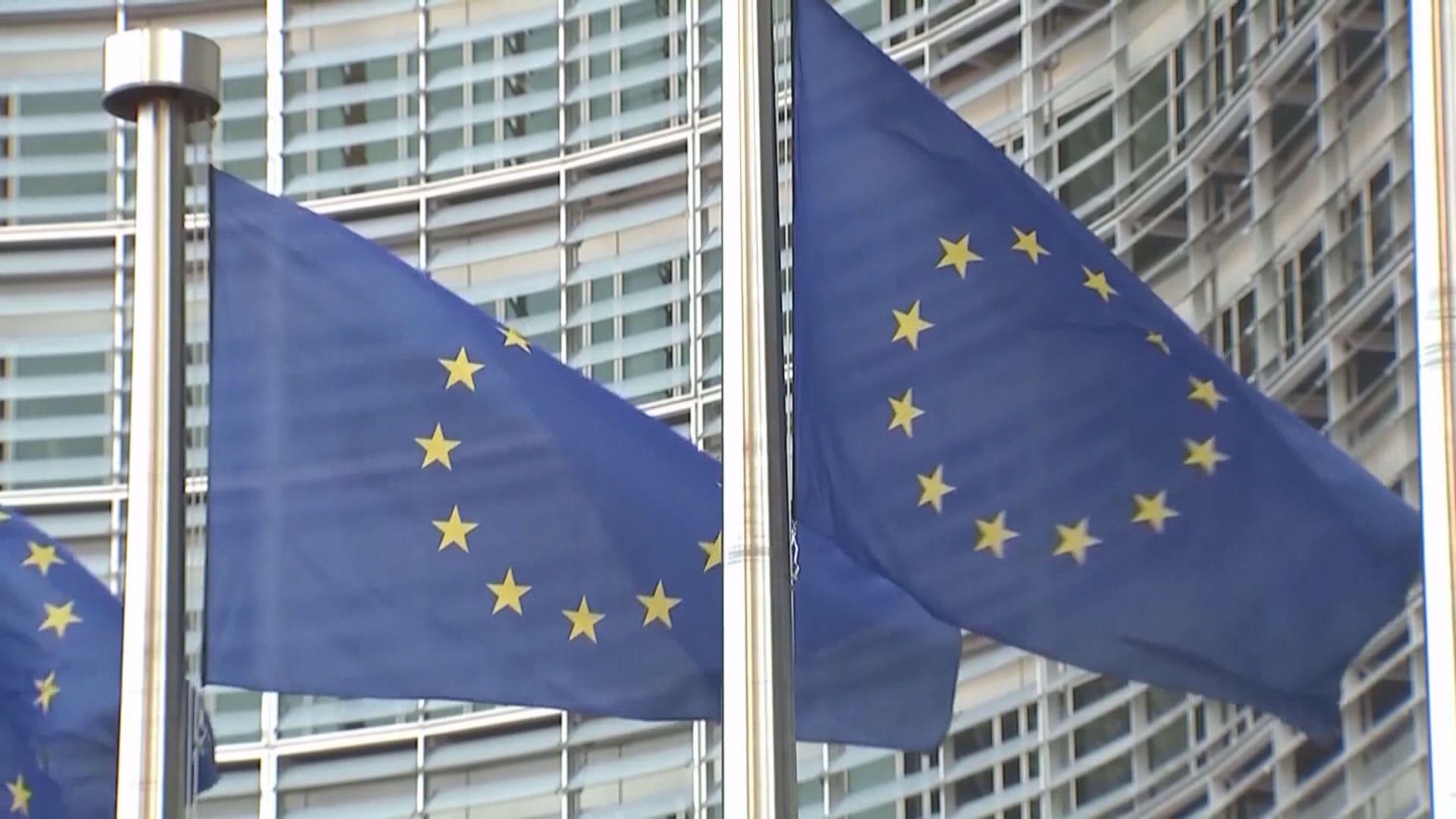 歐盟:由成員國自行決定是否禁用指定企業